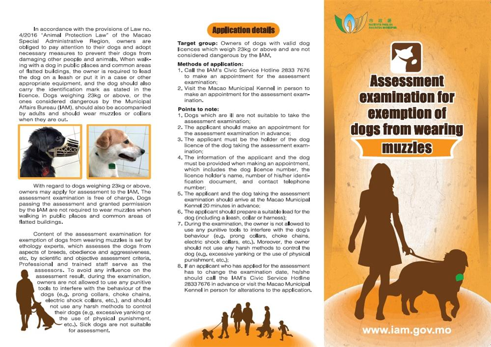 Assessment examination for exemption of dogs from wearing muzzles (I)