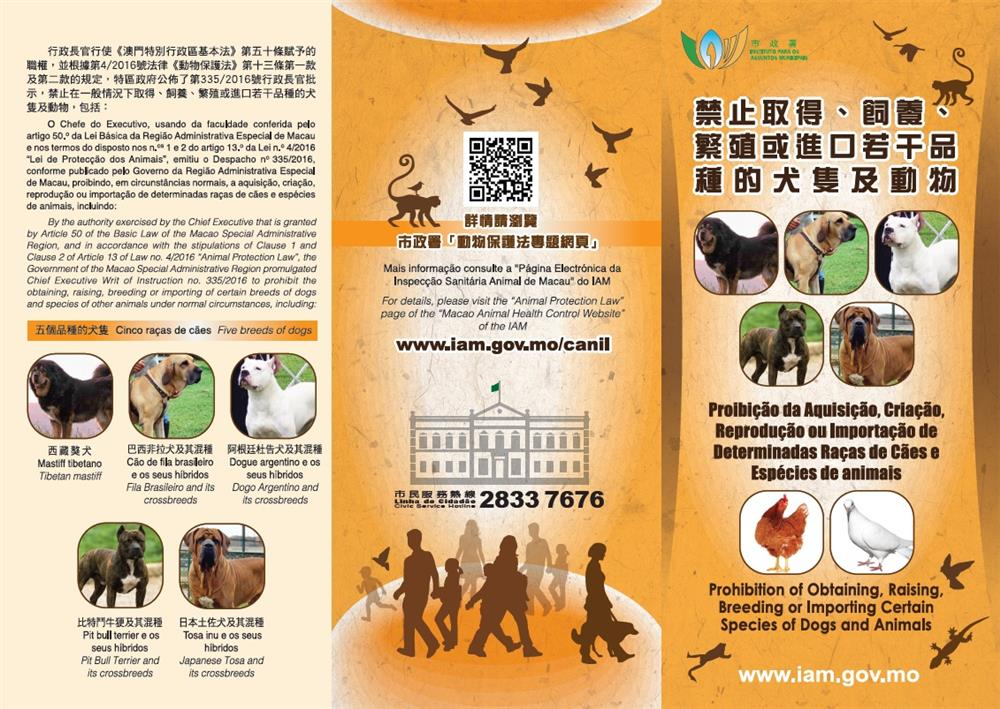 Prohibition of Obtaining, Raising, Breeding or Importing Certain Species of Dogs and Animals (I)
