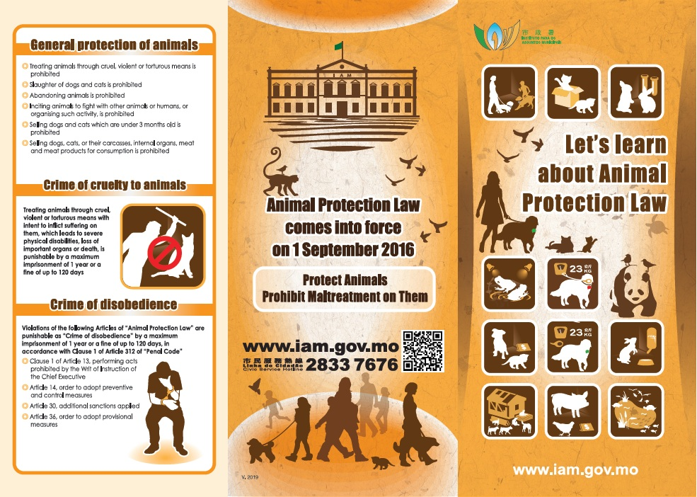 Let's learn about Animal Protection Law (I)