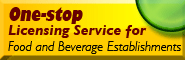 One-Stop Licensing Service