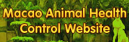 Macao Animal Health Control Website
