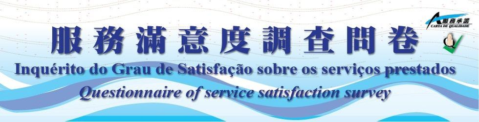 Service Satisfaction Survey