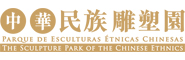 The Sculpture Park of the Chinese Ethnics