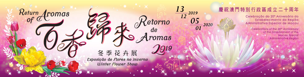 Return of Aromas - Winter Flower Show 2019