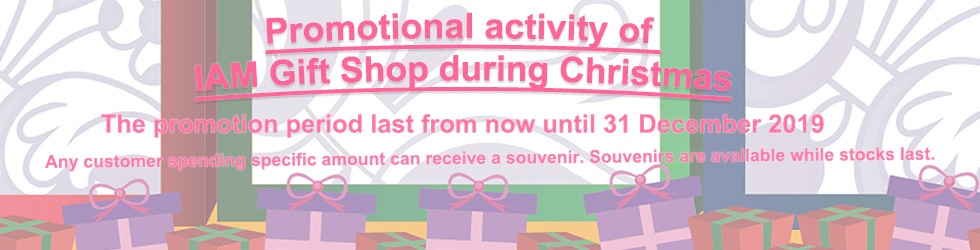Promotional activity of IAM Gift Shop during Christmas