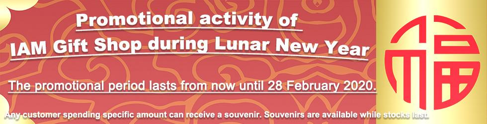 Promotional activity of IAM Gift Shop during Lunar New Year