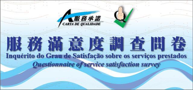 Grau de Satisfação do Serviço