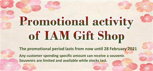 Promotional activity of IAM Gift Shop