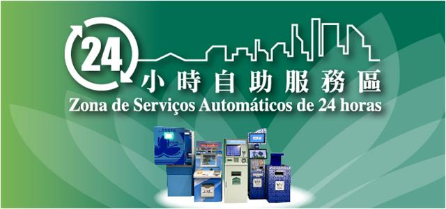 Zona de Servoços Automáticos de 24 horas