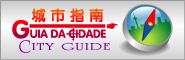 CityGuide of Macau