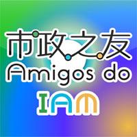 Friends of IAM