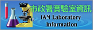 IAM Laboratory Information