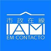 IAM Connect