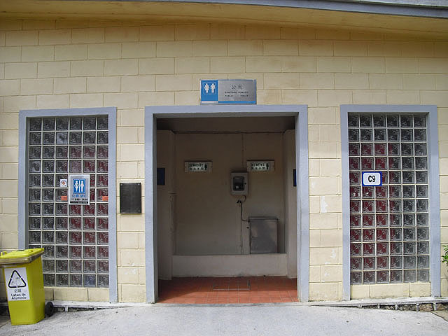 C9 Public toilet at locker room of Hac Sa  Campsite