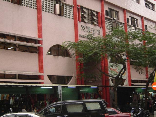 Bairro Iao Hon Municipal Market