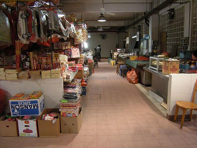 台山市政街市内小贩区