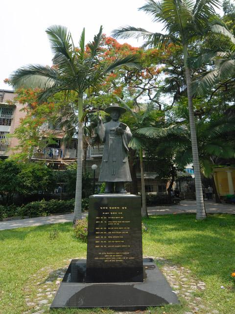 Luís de Camões Park