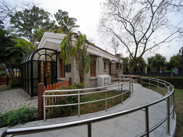 Natural and Agrarian Museum