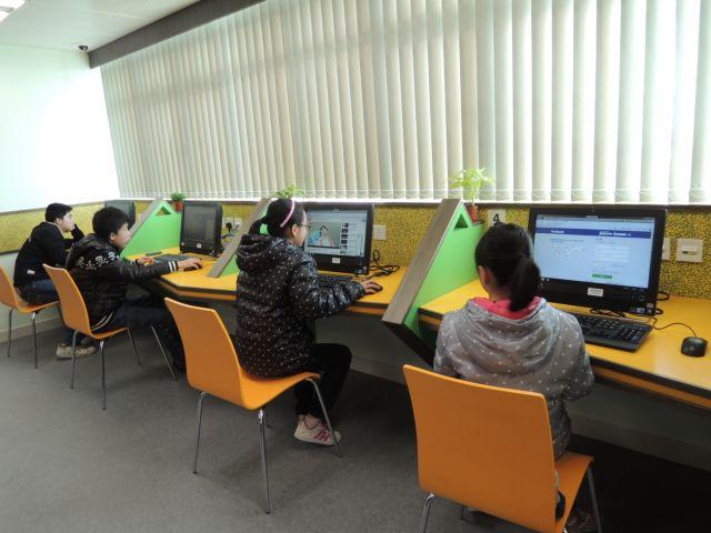 Fai Chi Kei Activity Centre