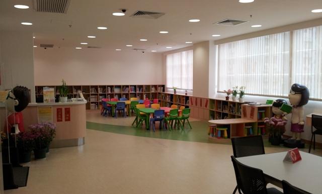 Centro de Recursos de Educação  Cívica