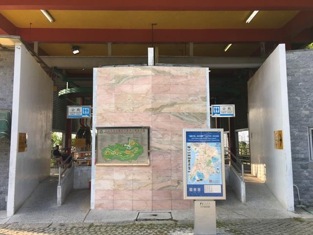 JM18 Guia Hill Municipal Park