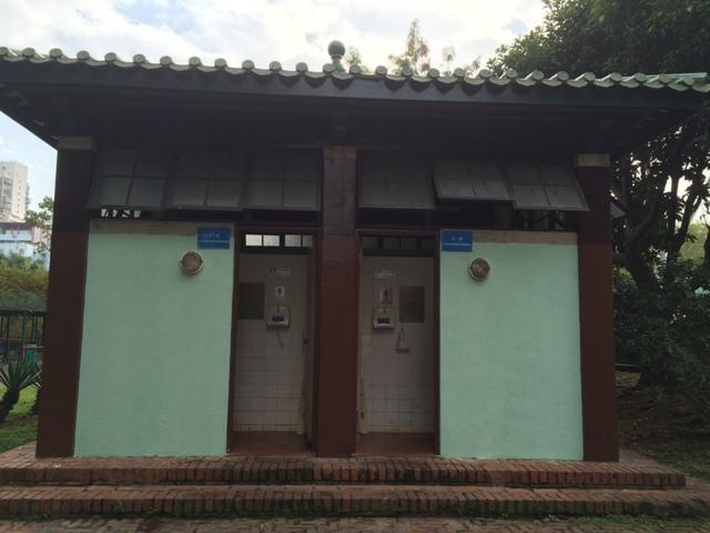 JM3 Dr. Sun Yat Sen Municipal Park