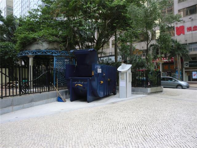 M54 Compacting trash bin at  Park of Dr. Carlos Assumpcao