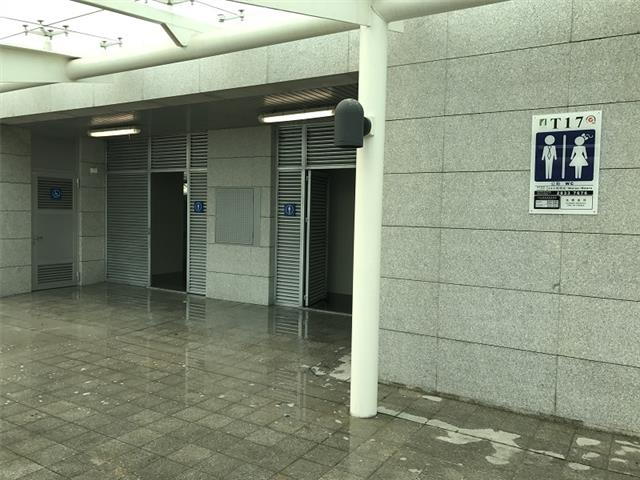 T17 Public toilet in the parking area for coaches at Taipa Ferry Terminal