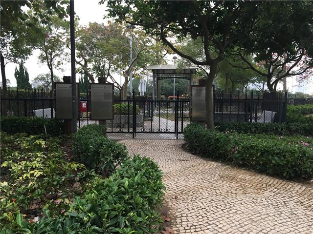 Dog Park in Leisure Area on Taipa Waterfront