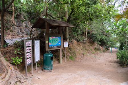 Morro de Hac Sá Family Trail