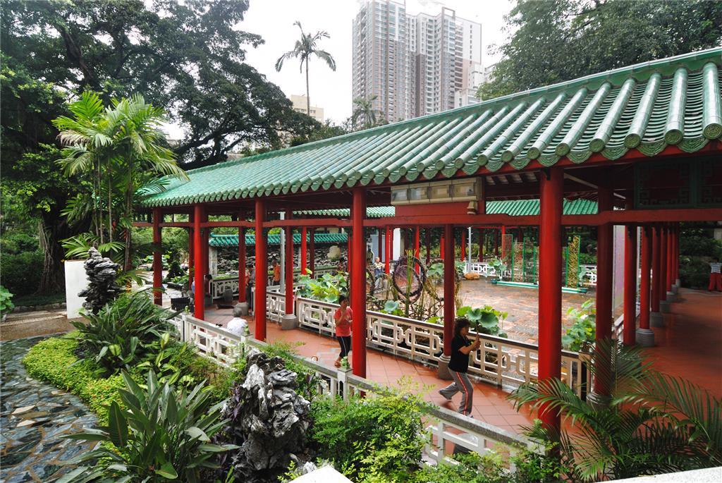Lou Lim Ioc Park