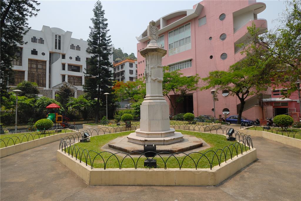Vitória Garden