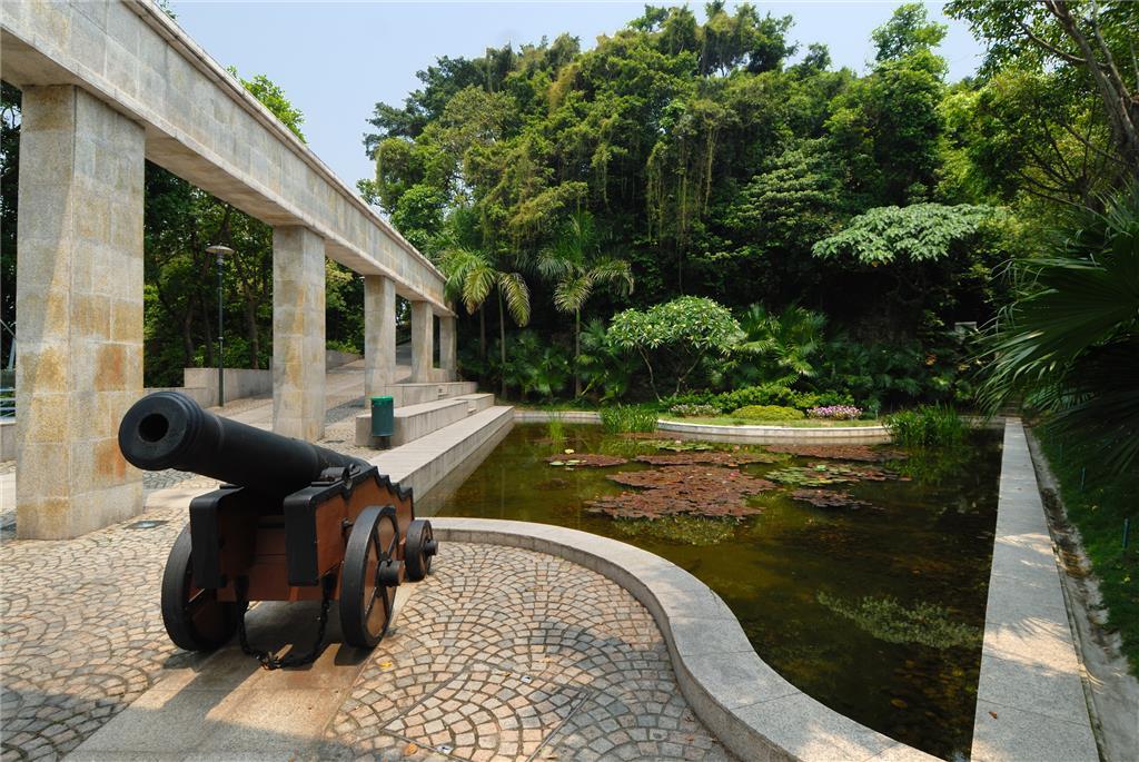 Mong Há Hill Municipal Park