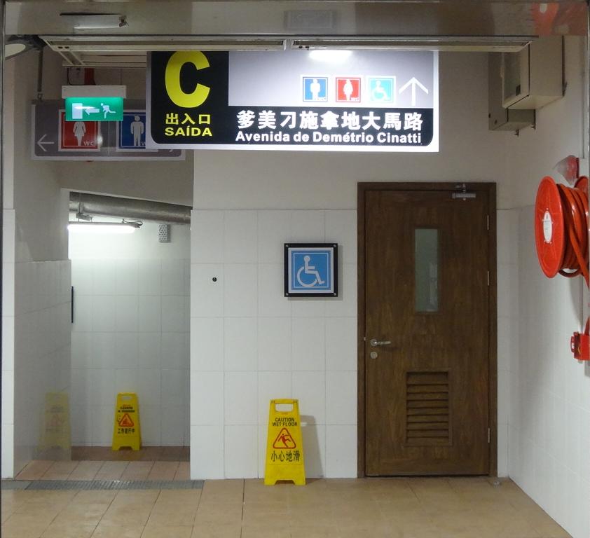 MM01 Patane Market/ground floor