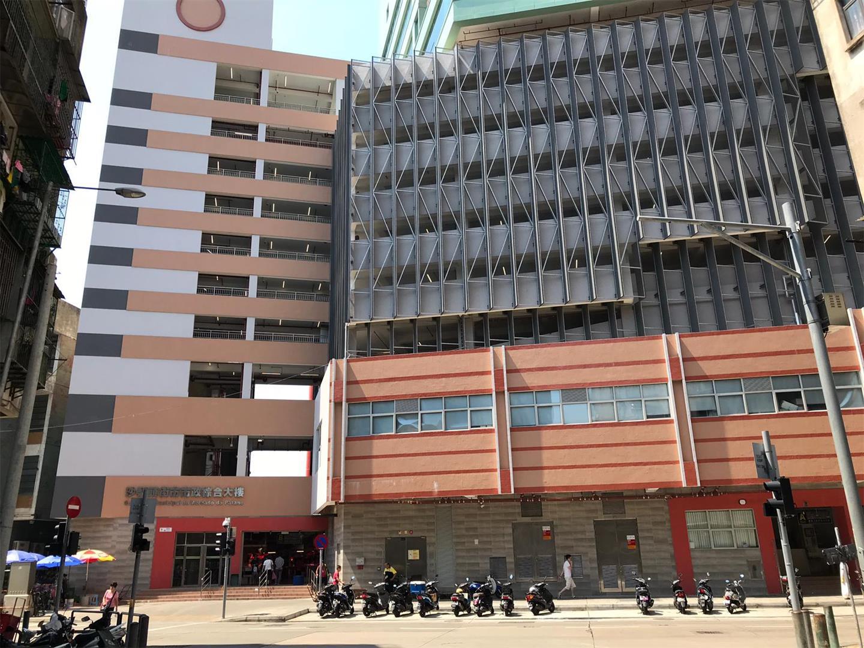 GM12  Patane Activity Centre (Complexo Municipal do Mercado do Patane, 9˚ andar, Macau)