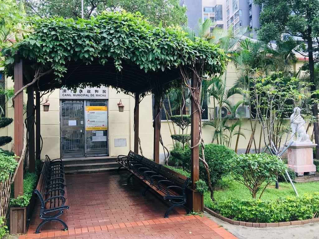 Macao Municipal Kennel