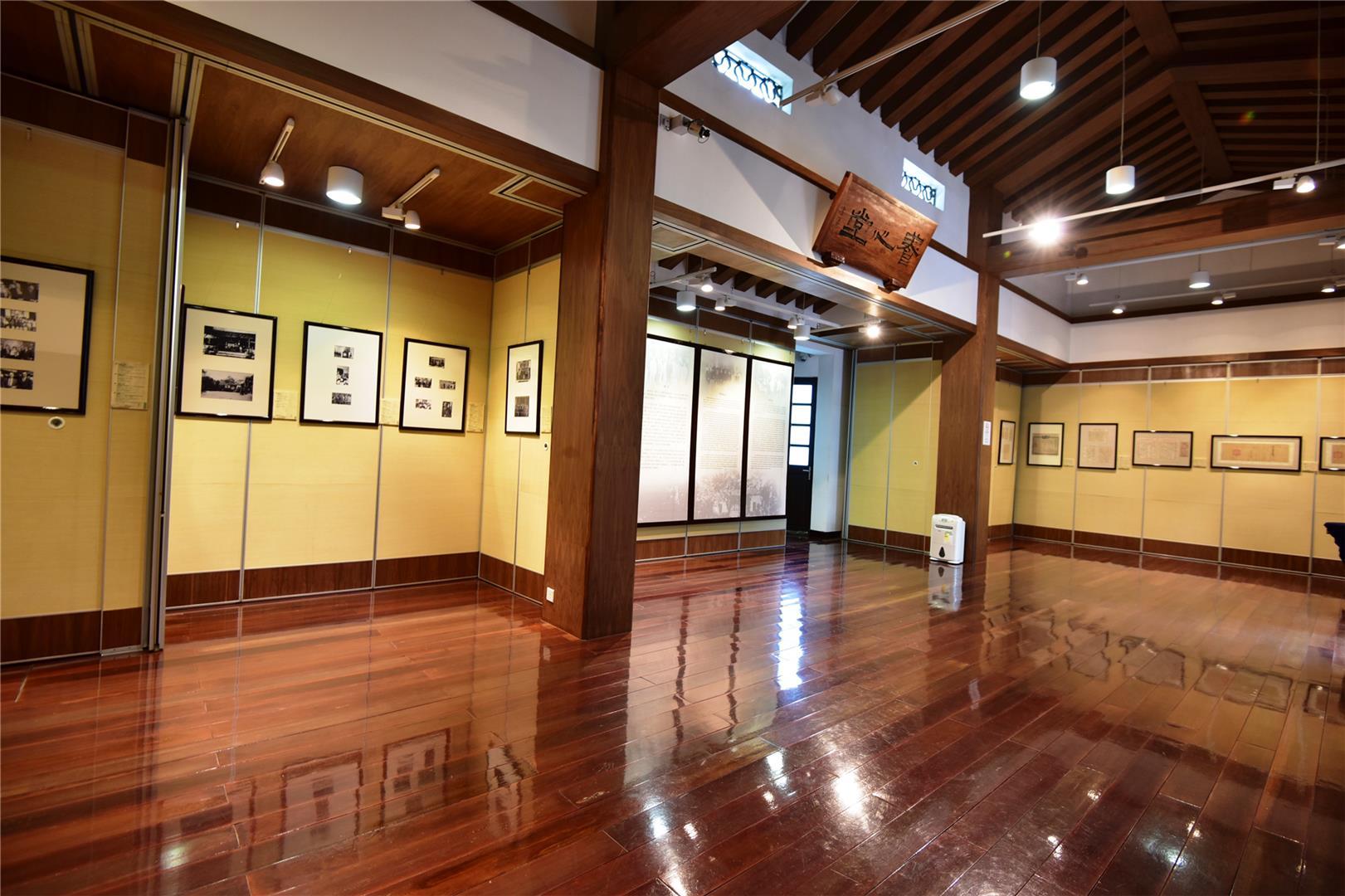 Iong Sam Tong Pavilion of Lou Lim Ioc Park (Temporarily closed)