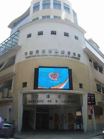 S. Lourenço Municipal Market Complex