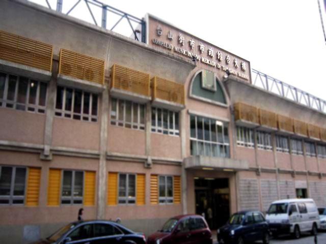 Tamagnini Barbosa Municipal Market Complex