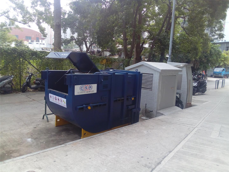 M66 Compacting trash bin at intersection of Rua dos Currais  No. 183