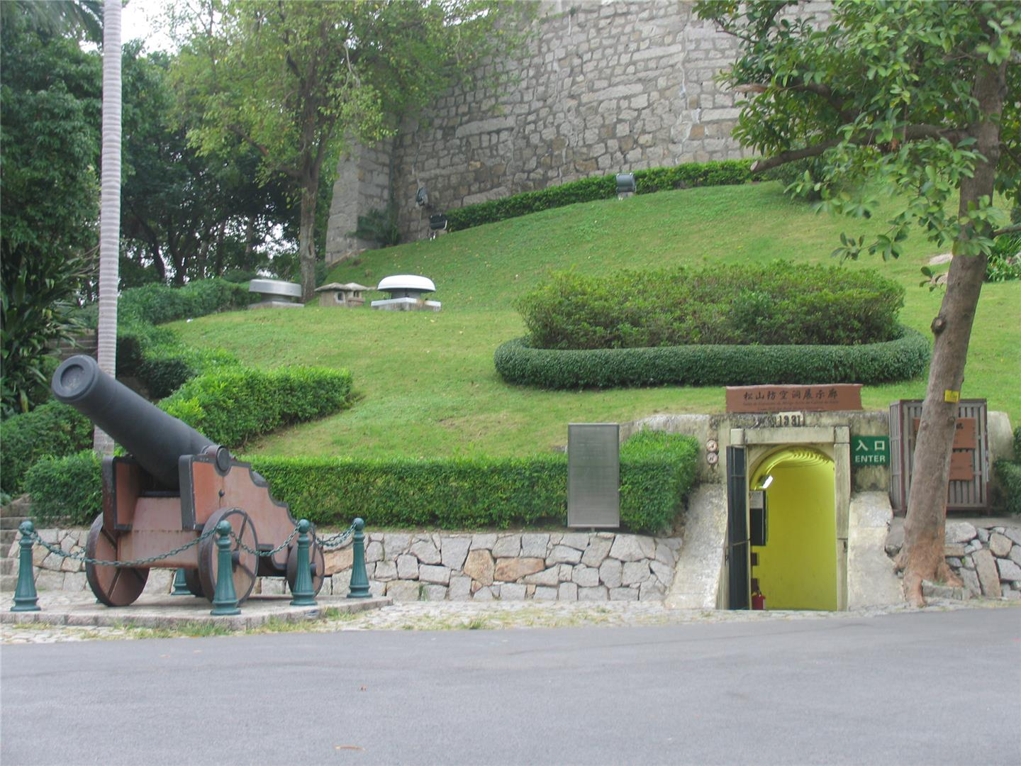 Guia Hill Military Tunnels (Temporarily closed)