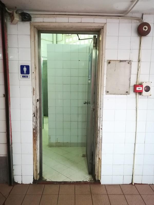 MM20 Bairro Iao Hon Municipal Market/2 th floor