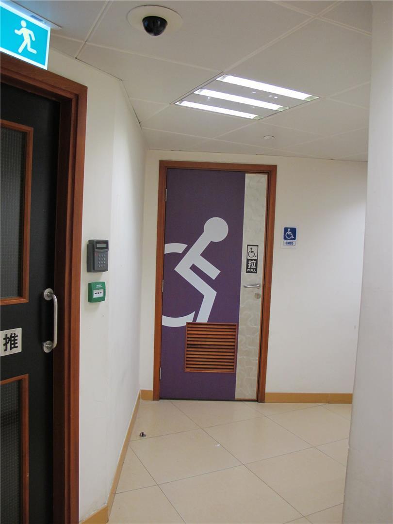 GM05  Rotunda de Carlos da Maia Activity Centre (Complexo da Rotunda de Carlos da Maia,  2º andar, Macau)