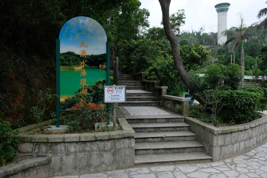 Ká Hó Reservoir Lakeside Trail(Temporarily closed)