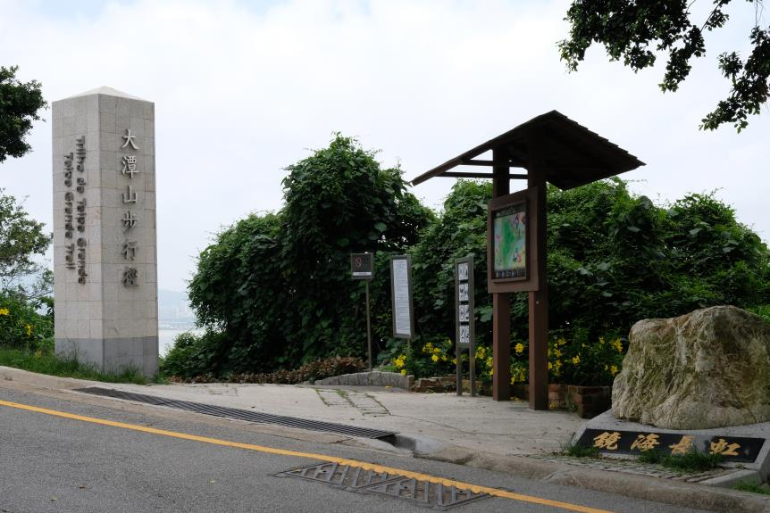 Taipa Grande Trail