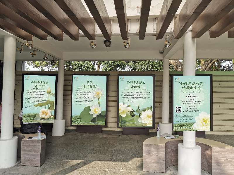Guia Hill Nature Information Station (Temporarily closed)