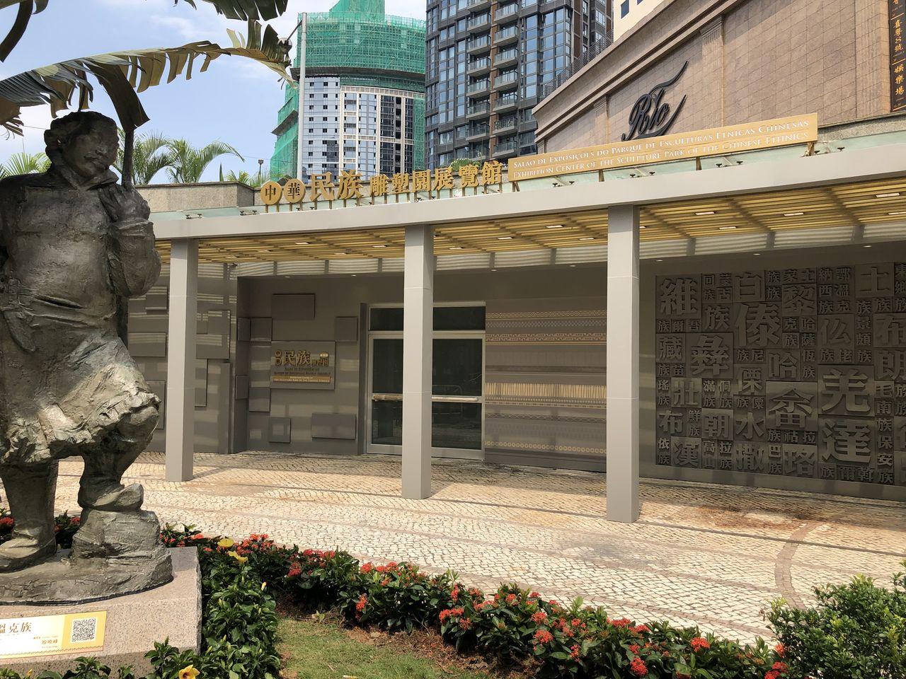 中华民族雕塑园