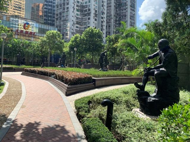 Comendador Ho Yin Park