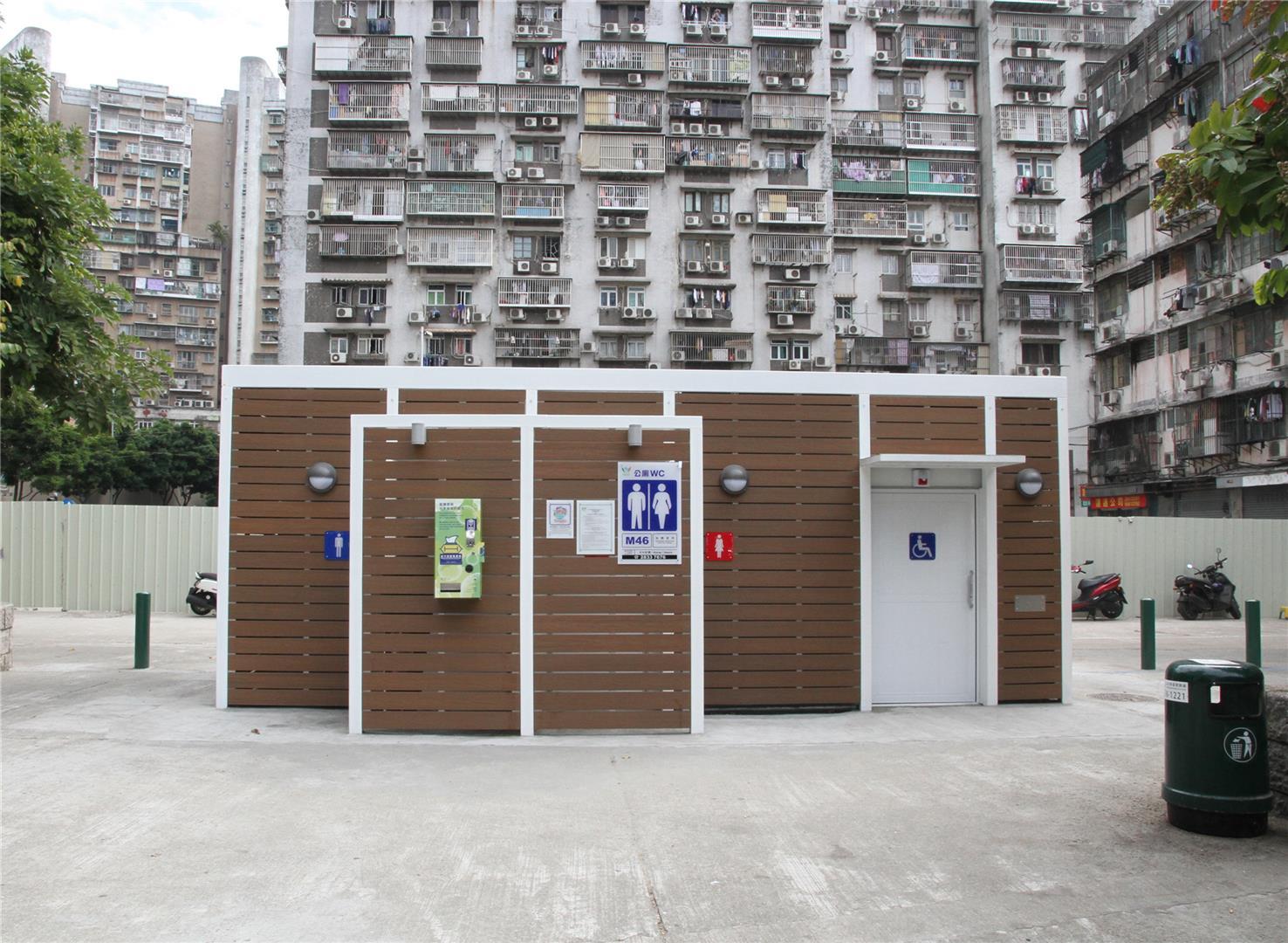 M46 Public toilet at the Leisure Area in Rua dois do Bairro do Iao Hon