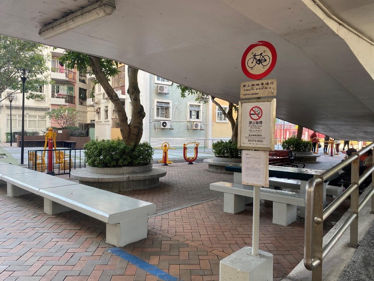 Leisure Area in Avenida Olímpica